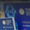 ИМОБИС подводит итоги работы на ПМЭФ-2019